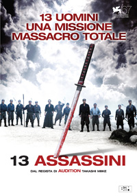 Locandina 13 assassini